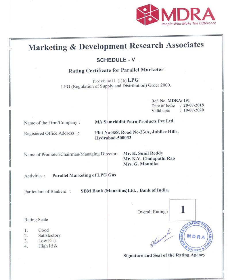 MDRA-Rating-Certi---LPG-July'2018